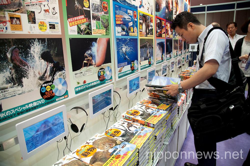 The 21st Tokyo International Book Fair