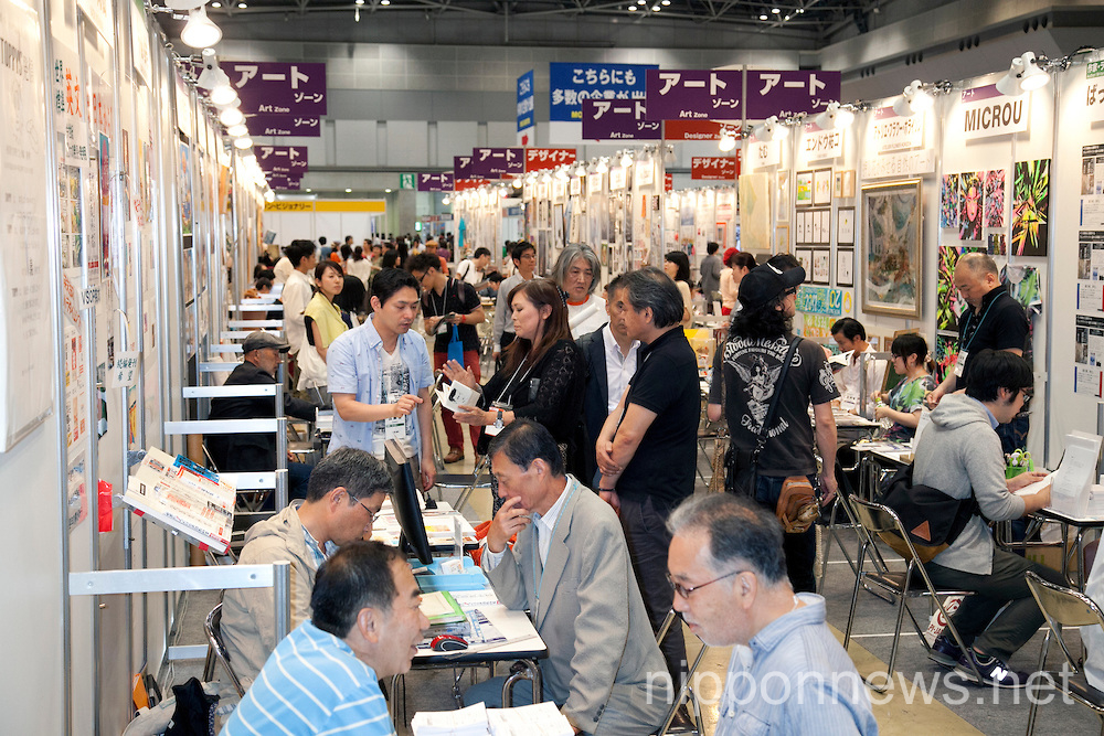 The 21st Tokyo International Book Fair