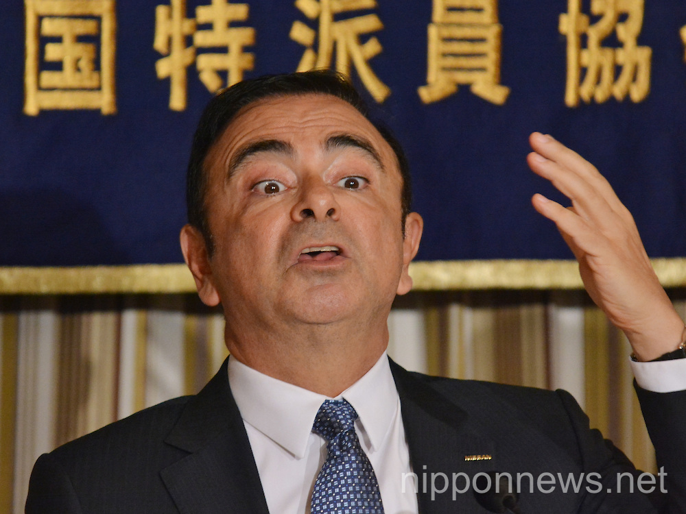Calos Ghosn at FCCJ