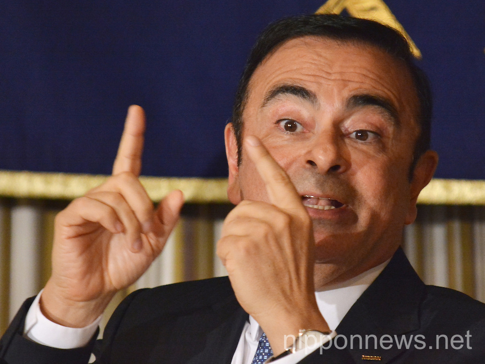 Carlos Ghosn Speaks at the Foreign Correspondents' Club of Japan