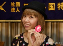 Megumi Igarashi Speaks at the Foreign Correspondents' Club of Japan