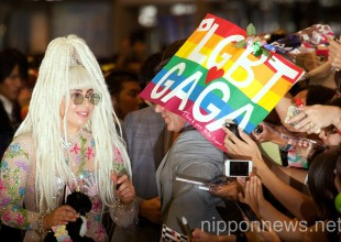"Lady Gaga Arrives in Japan for ""Artrave: The Artpop Ball"" Tour"