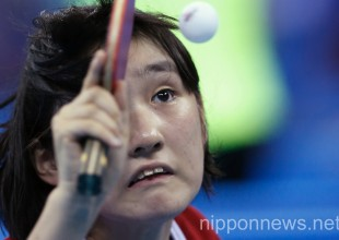 Table Tennis: 2014 Summer Youth Olympic Games