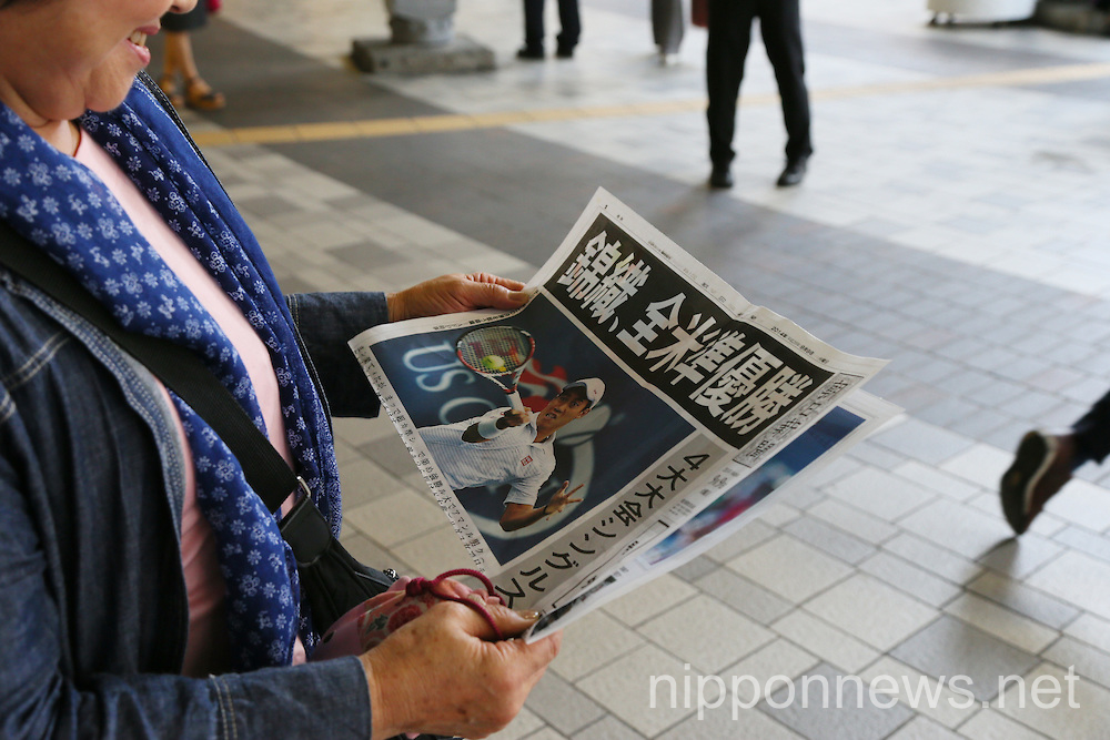 Japanese Newspapers Handouts on 2014 U.S. Open Tennis Tournament