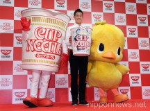 Kei Nishikori Attends Cup Noodle 'Hungry to Win' Press Conference
