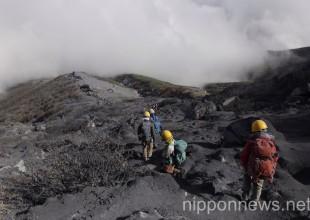 Mount Ontake Erupts