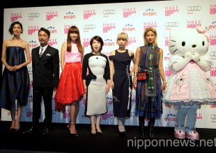 FASHION'S NIGHT OUT 2014 by VOGUE Japan