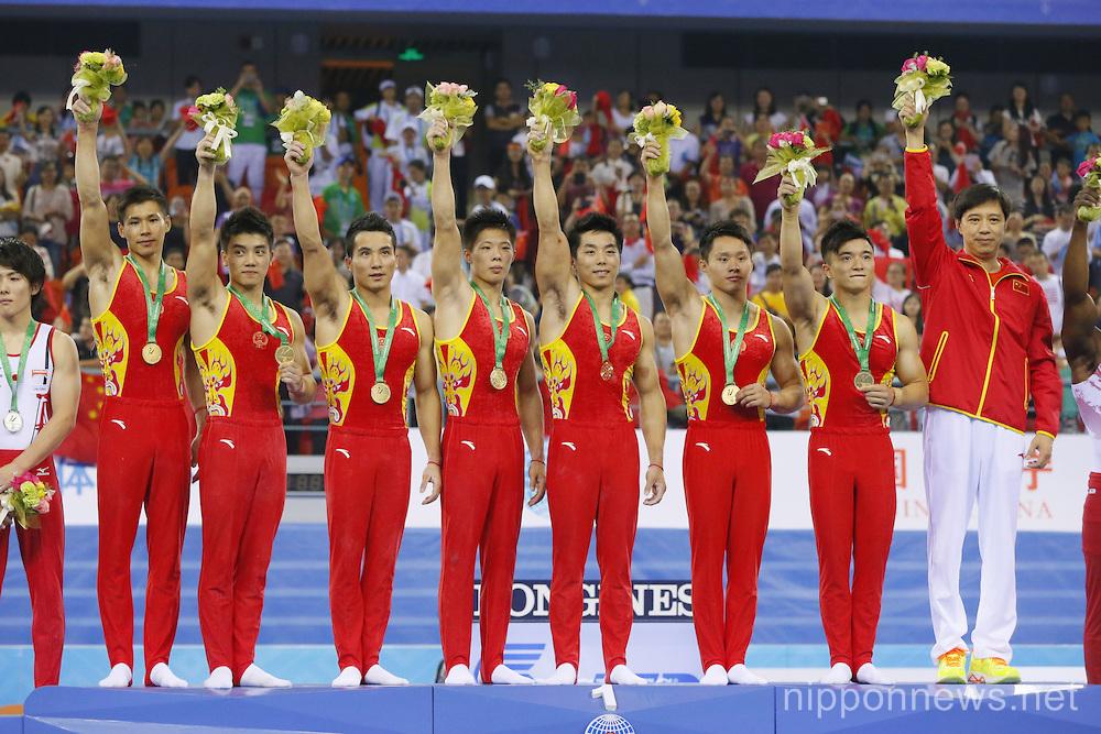 2014 World Artistic Gymnastics Championships