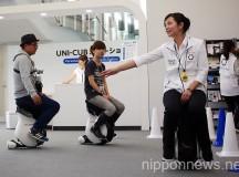 Honda Presents UNI-CUB B Personal Mobility Device