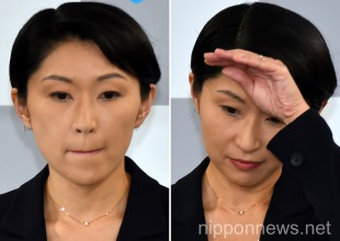 Japan's Trade and Industry Minister Yuko Obuchi Resigns