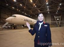 Airbus A350 XWB Unveiled