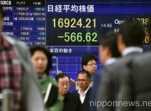Japan Economy Falls Into Recession