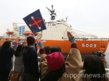 "Japanese Naval Icebreaker ""Shirase"" Departs for a Tour of Antarctica"