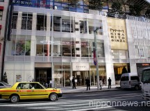 KIRARITO GINZA Building Opens in Tokyo