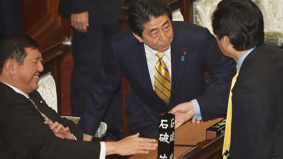 Japan's Prime Minister Shinzo Abe Dissolves Parliament