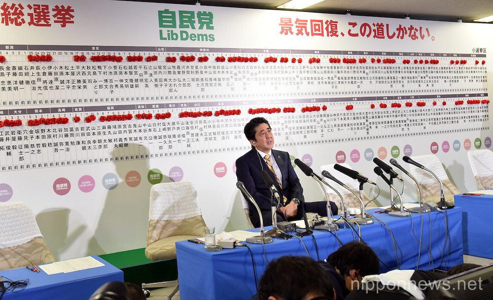 LDP Maintains Majority With Win in Lowest Election Turnout for Over 50 Years