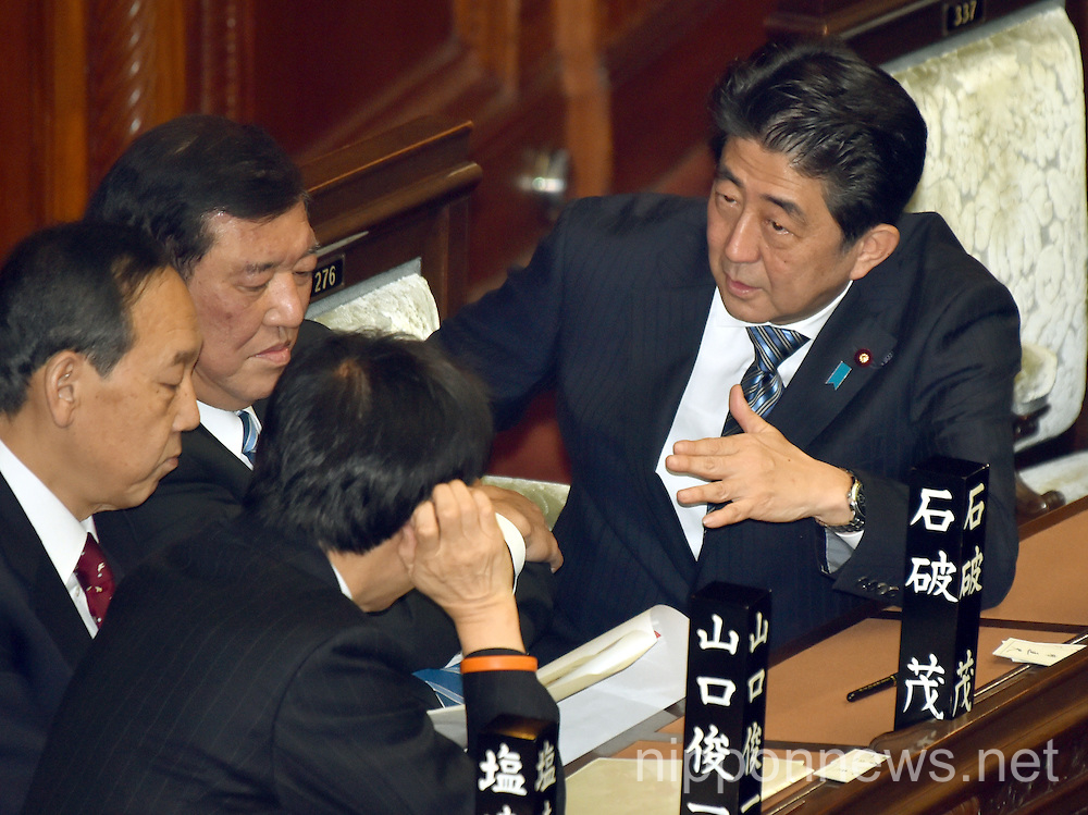 Japan Diet Session at the Lower House