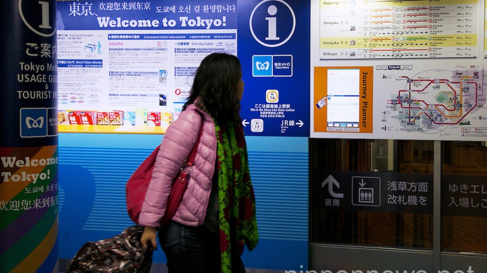 Journey Planner Touch Panel Guide in Tokyo