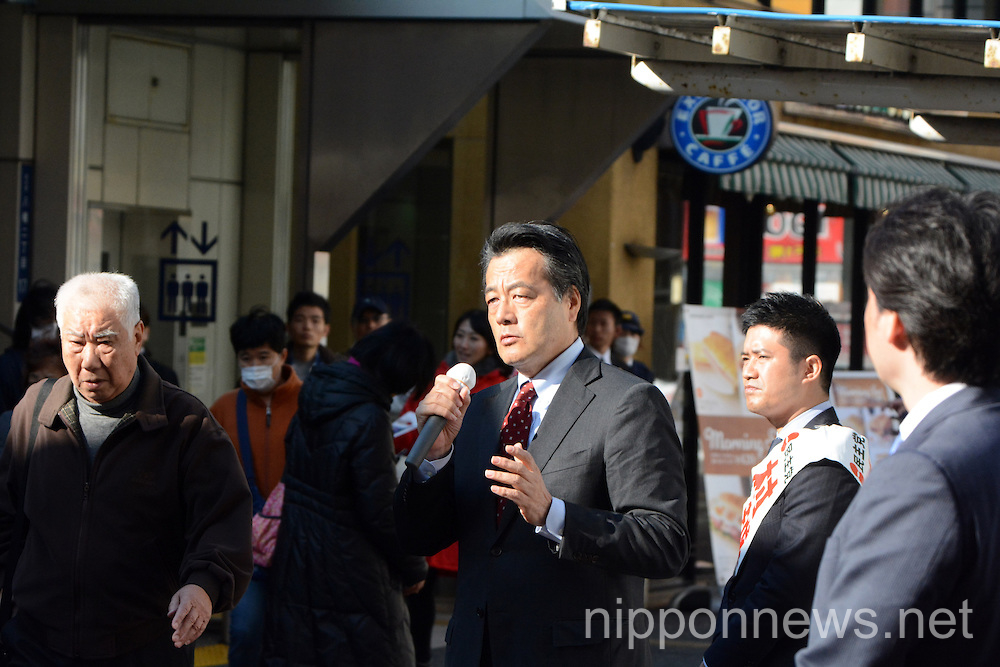 December 14 Lower House Election Rally in Chiba Japan