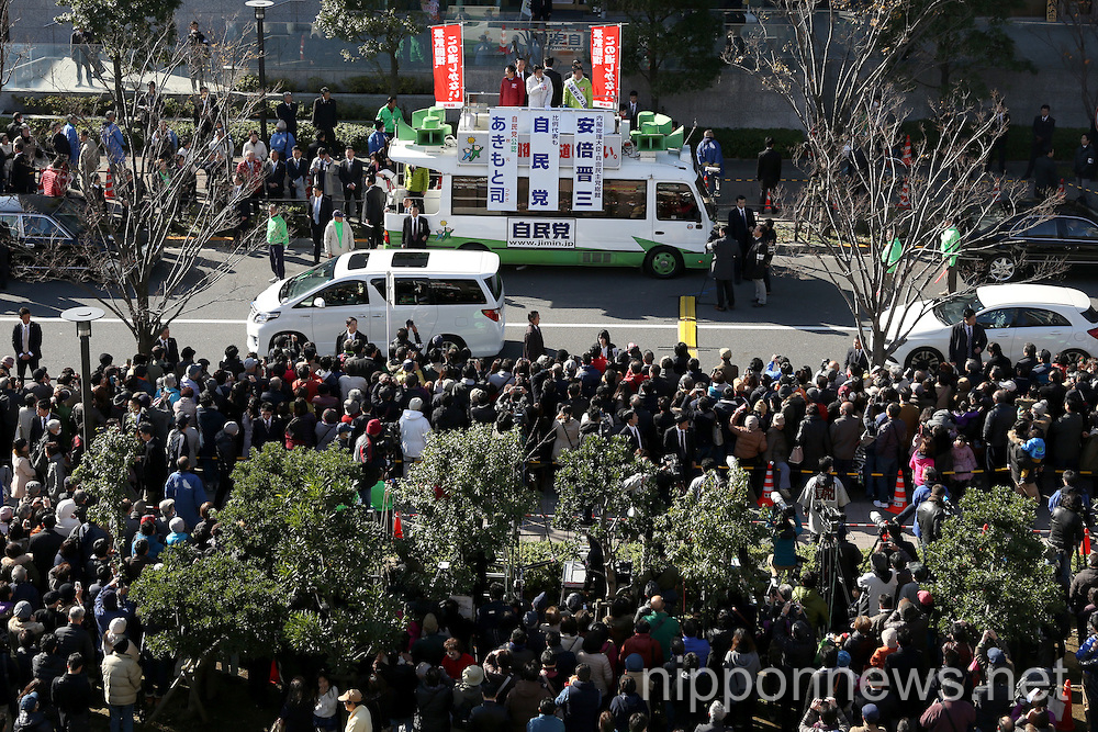 Japanese Prime Minister Shinzo Abe Campaign Rally for December 14 Japan Elections