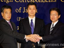 Candidates of the Democratic Party of Japan Speaks at the FCCJ