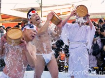 Japanese New Year Ice Bath 2015