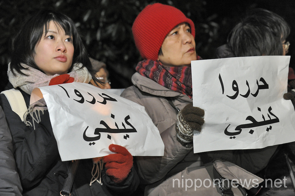 Candle vigil for the freedom of Kenji Goto in front of the Japanese Prime Minister Residence