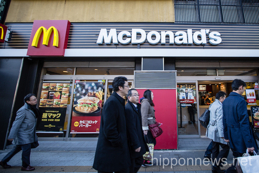 McDonald's Japan Food Safety Issues