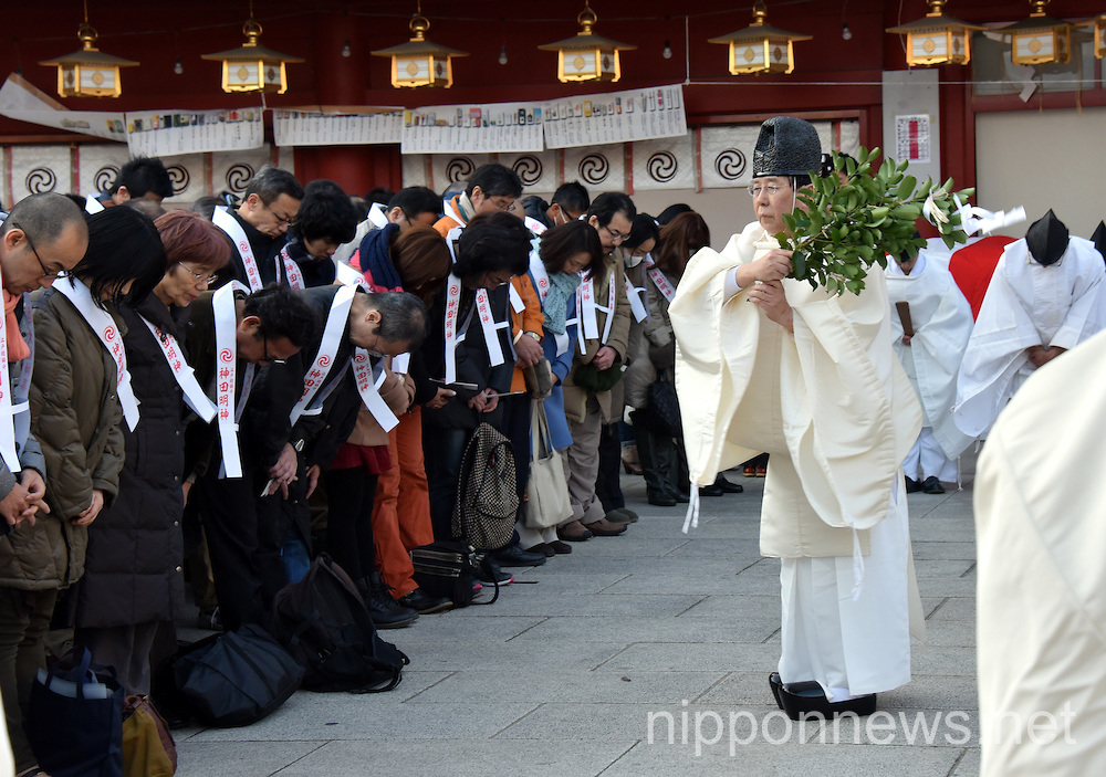 Prayer Ceremony for Good Health in the New Year