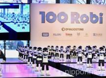 Robi Dance Performance at Tokyo's Marunouchi Building