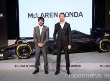Honda Showcases McLaren Honda MP4-30