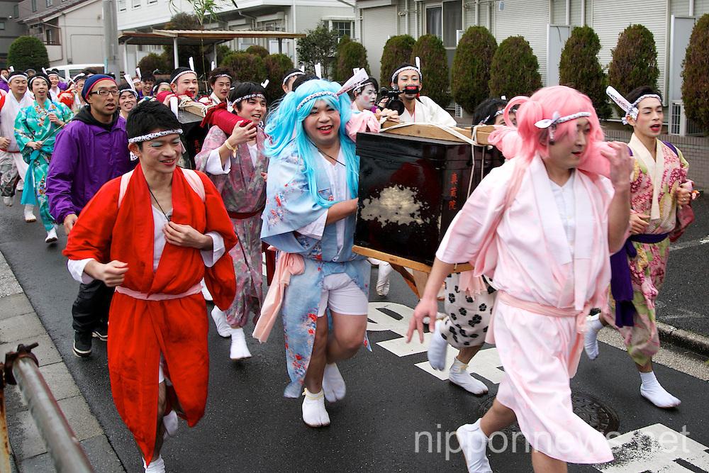 Ikazuchi no Daihannya Festival