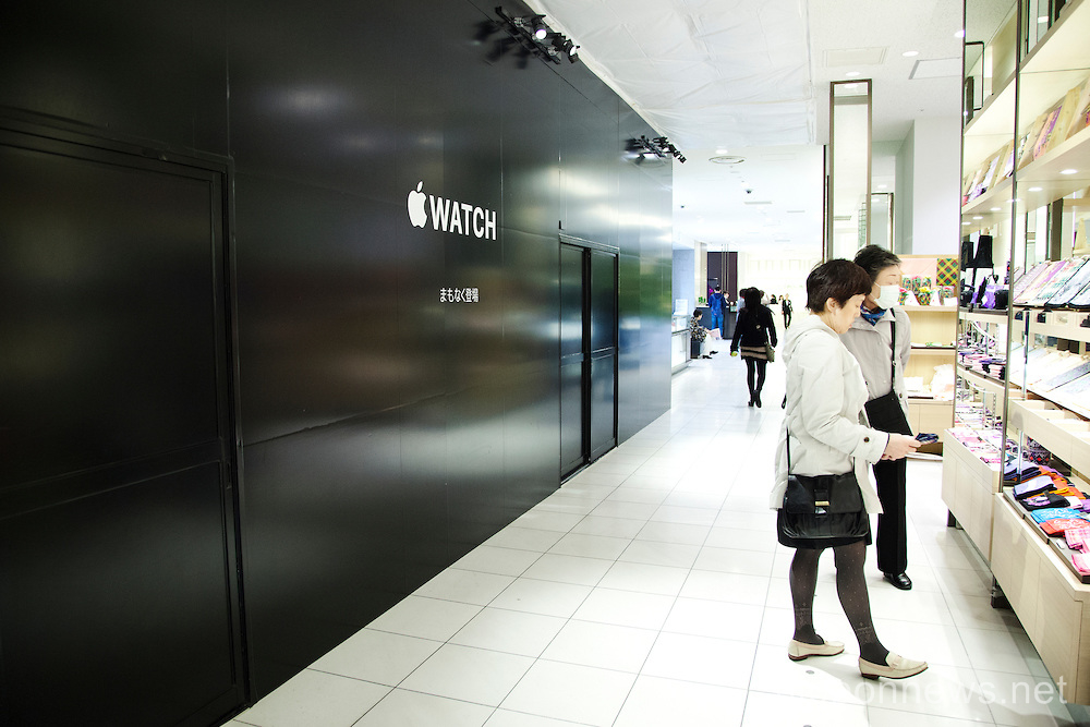 Apple Watch Shop in Luxury Tokyo Department Store