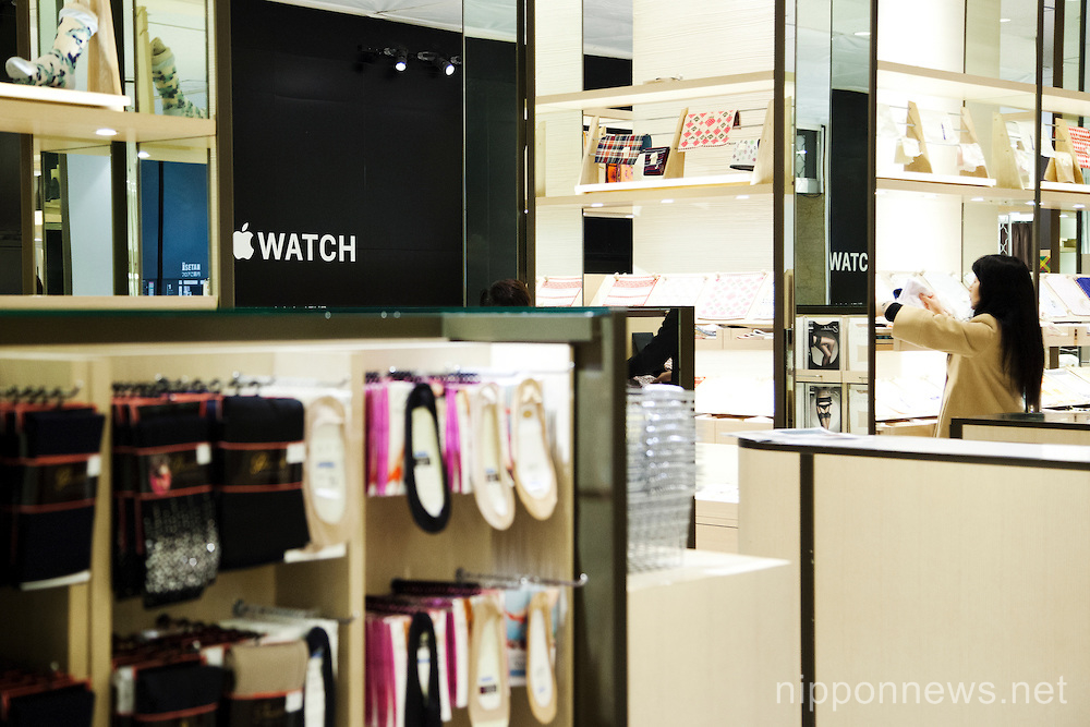 Apple planning luxury Watch store