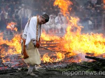 Mount Takao Fire-walking Festival