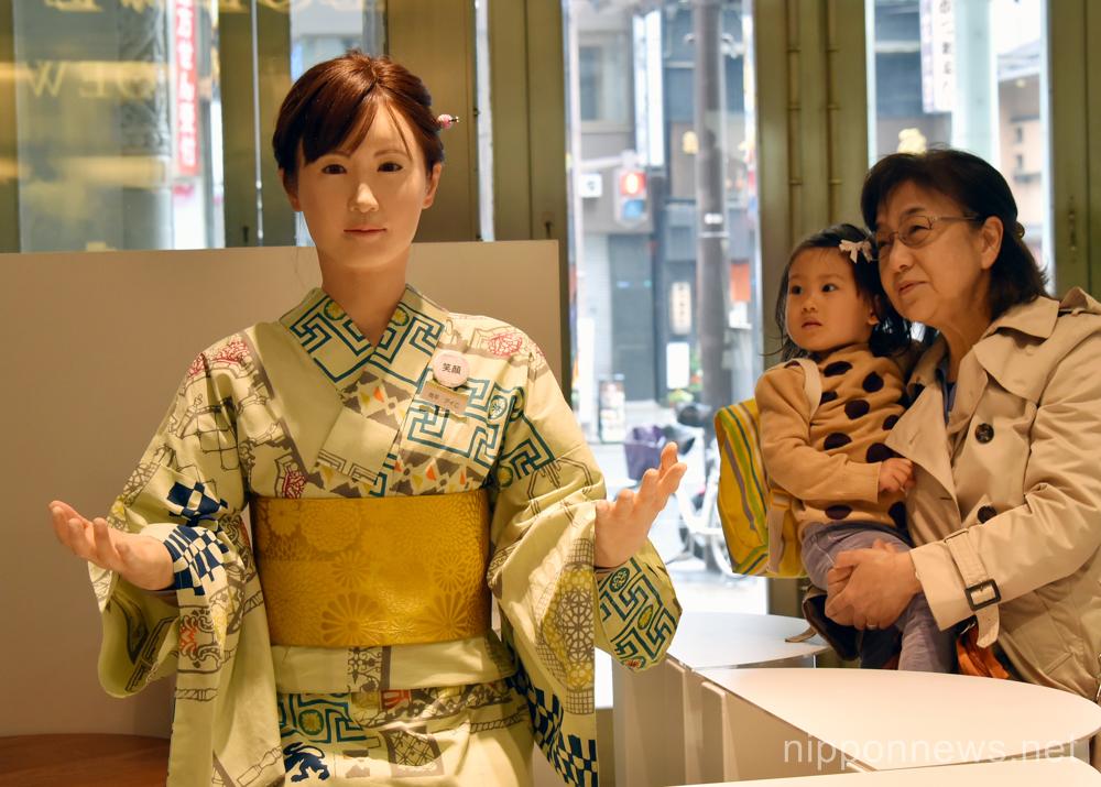 Robot receptionist in Tokyo department store