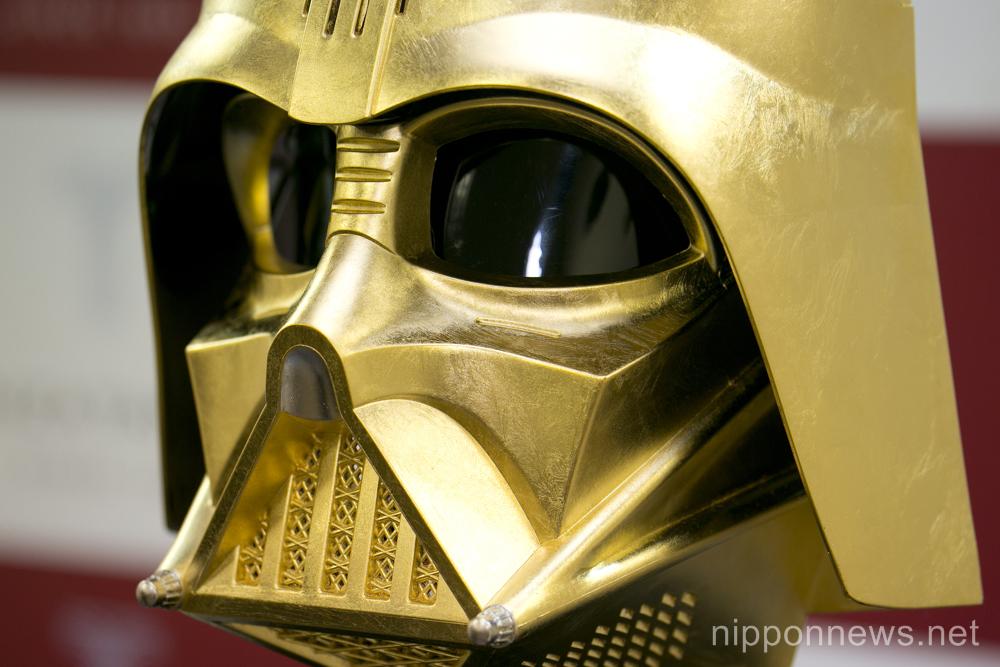 Gold Darth Vader Mask in Tokyo