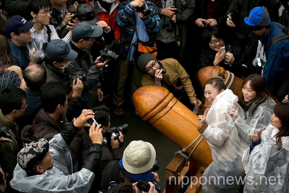 Steel Phallus Festival in Japan