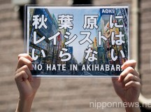 Anti-racists Protest Against Hate in Japan