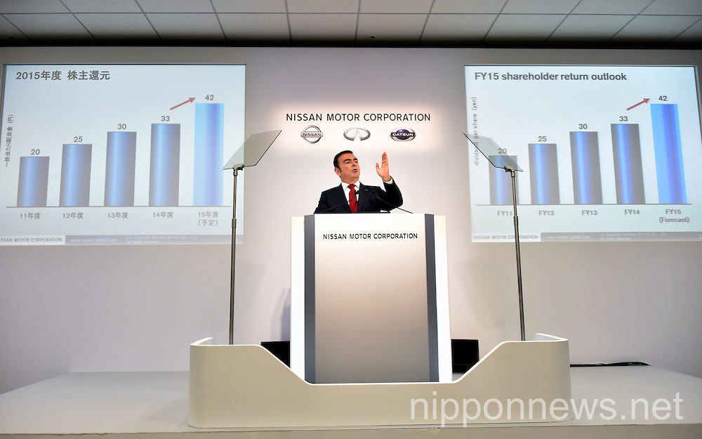 Nissan Motor news conference