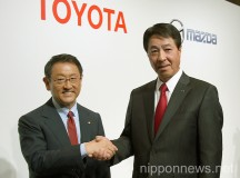 Toyota and Mazda Announce Long-term Partnership