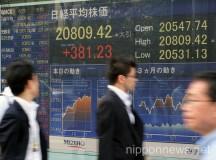 Japanese Stocks Hit 15-Year High on Hopes of Deal for Greece to Avert Default