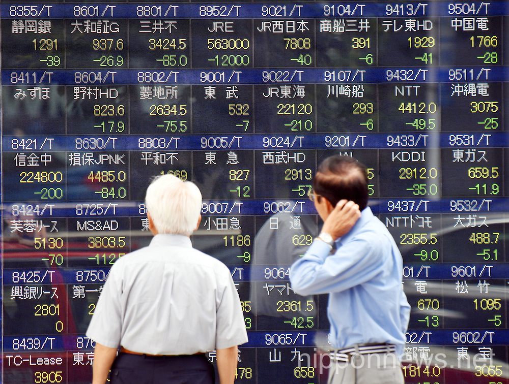 Japanese Stocks Tumble on Fears of Greek default