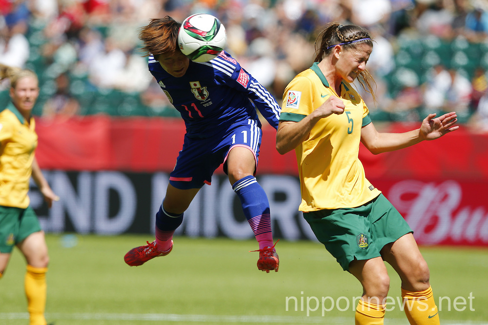 FIFA Women's World Cup Canada 2015: Australia 0-1 Japan