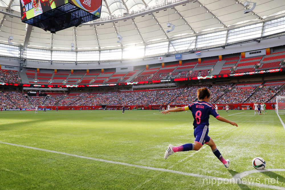 Nadeshiko Japan through to World Cup Last 8