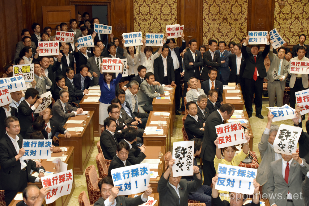 Japanese Parliament Paves Way for Collective Self-Defense