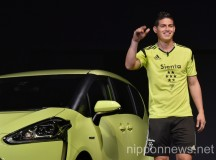 James Rodriguez in Japan for Toyota Sienta Launch