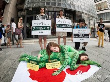 PETA Protests Hermes Treatment of Crocodiles