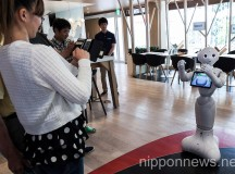 Robot Pepper Working at Nescafe Coffee Shop