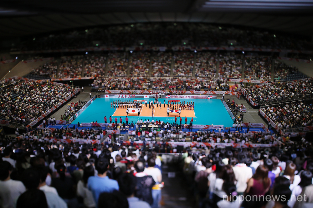 Volleyball : FIVB Women's World Cup 2015